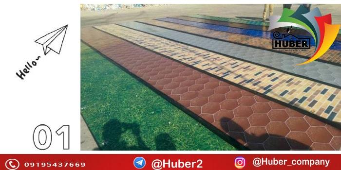 نمایندگی ایزوگام طرح دار در شیراز