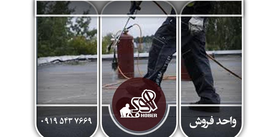 قیمت بهترین ایزوگام ایران