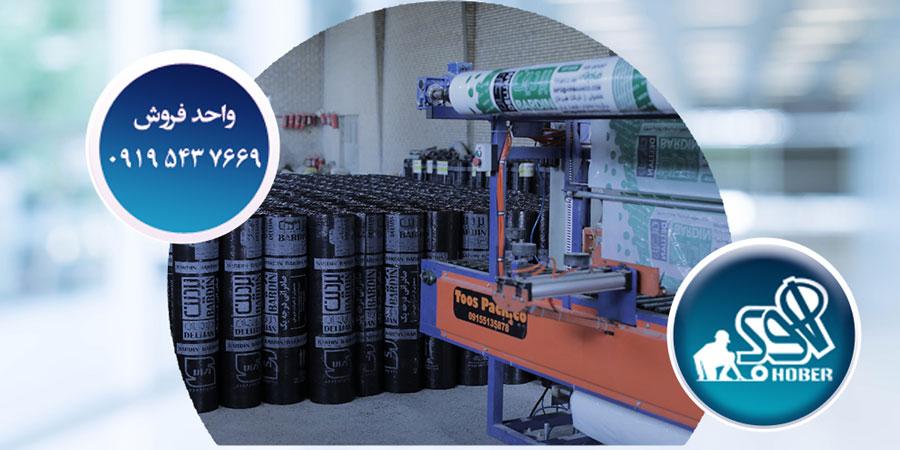 ایزوگام استخر   کارخانه تولید بهترین عایق رطوبتی تبریز