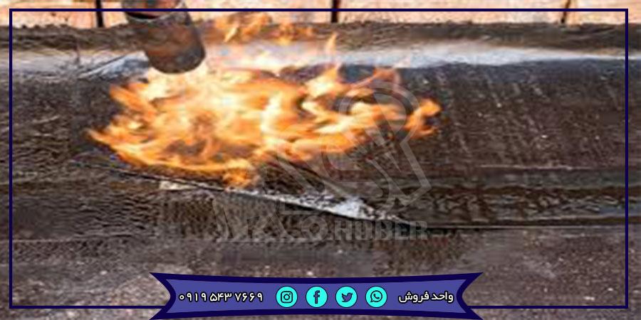 مرجع فروش ایزوگام در غرب تهران با قیمت مناسب