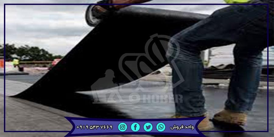 شرکت ایزوگام آذرگام تبریز با محصولات مرغوب