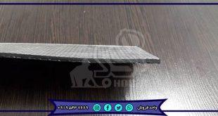 بهترین شرکت ایزوگام تبریز برای صادرات به عراق