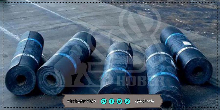 استعلام قیمت ایزوگام شرق در شیراز