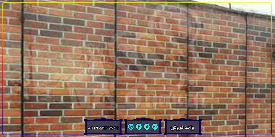 فروش عمده ایزوگام طرح دار برای دیوار