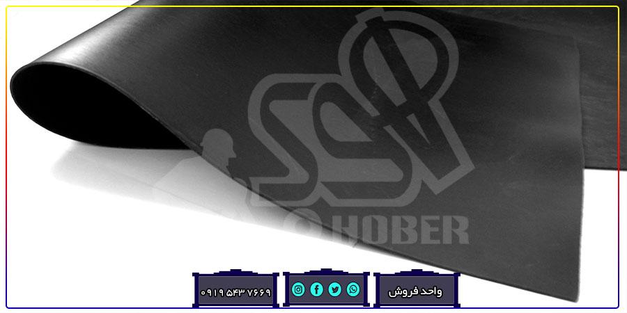 ایزوگام لوله فاضلاب بدون فویل تبریز