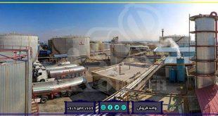 صادرات ایزوگام تبریز سهند