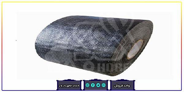 فروش ایزوگام خوب در تهران