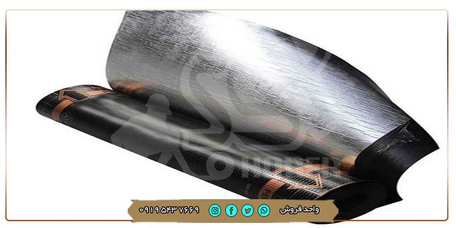 انواع ایزوگام خوب کارخانه تبریز