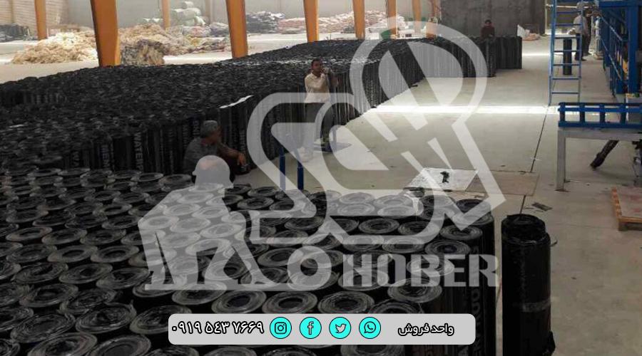 فروش ویژه ایزوگام درب کارخانه
