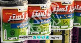 فروش عمده ایزوگام تبریز گستر | مرکز پخش ایزوگام جماران
