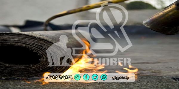 ایزوگام ایپک تبریز | فروش مستقیم ایزوگام از کارخانه