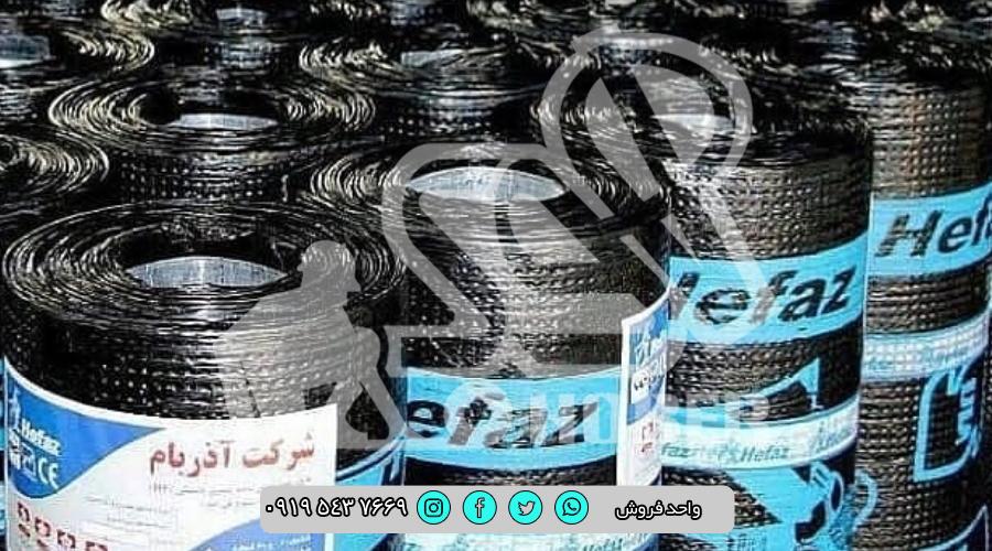 خرید ایزوگام حفاظ تبریز به قیمت کارخانه